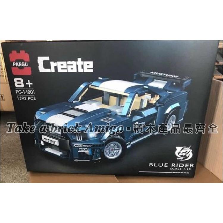 阿米格Amigo│PG14001 福特 野馬 Ford 跑車 超跑 科技系列 積木 非樂高10265但相容 禮物 玩具