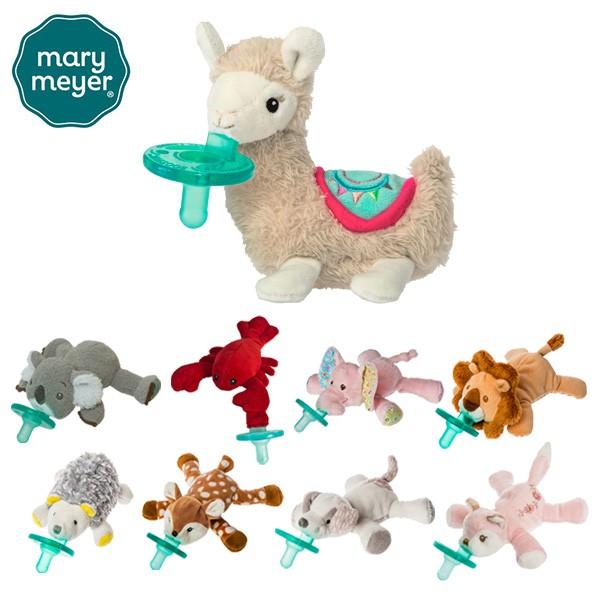 美國 MaryMeyer 玩偶安撫奶嘴-多款可選【佳兒園婦幼館】