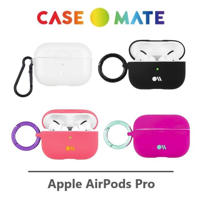 美國Case-Mate AirPods Pro 藍牙耳機炫彩保護套 - 贈掛環