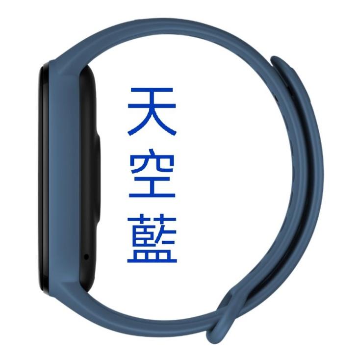 天空藍((腕帶)) 小米手環6的腕帶 台灣小米公司貨