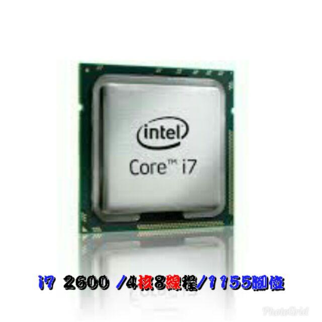 I7 1155 腳位  i7 3770 i7 2600 四核八線程