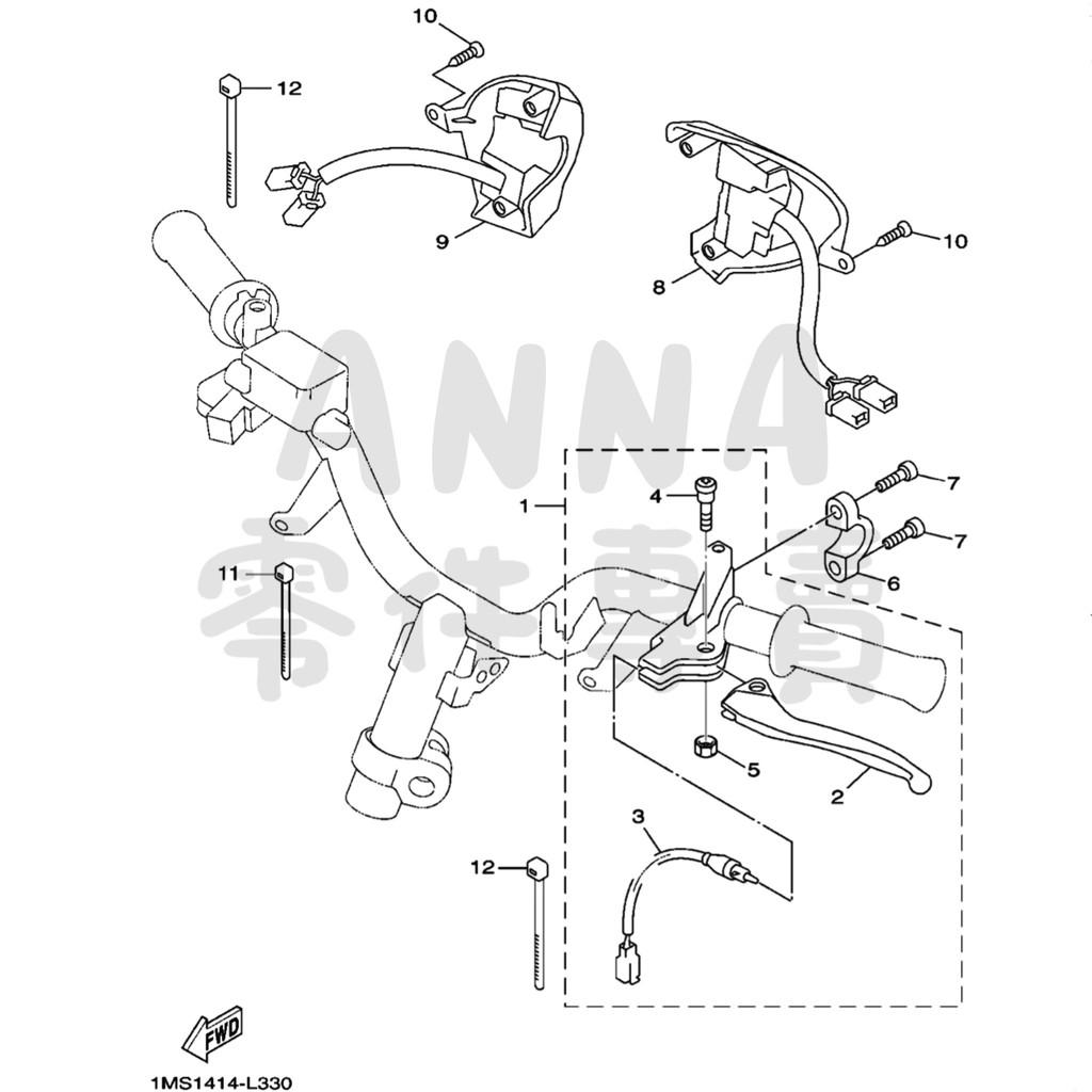 勁戰三代 車手油門線類 Yamaha 原廠零件
