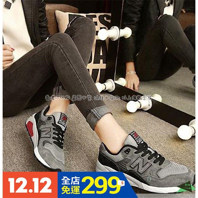 🔥正品代購New Balance NB580 灰 黑 藍 余文樂 MRT580 麂皮 慢跑鞋 運動鞋 MRT580GK