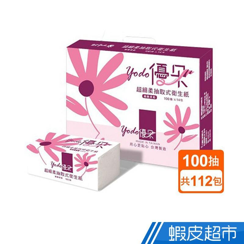 Yodo優朵超細柔抽取式花紋衛生紙100抽X14包X8串/箱箱購 廠商直送