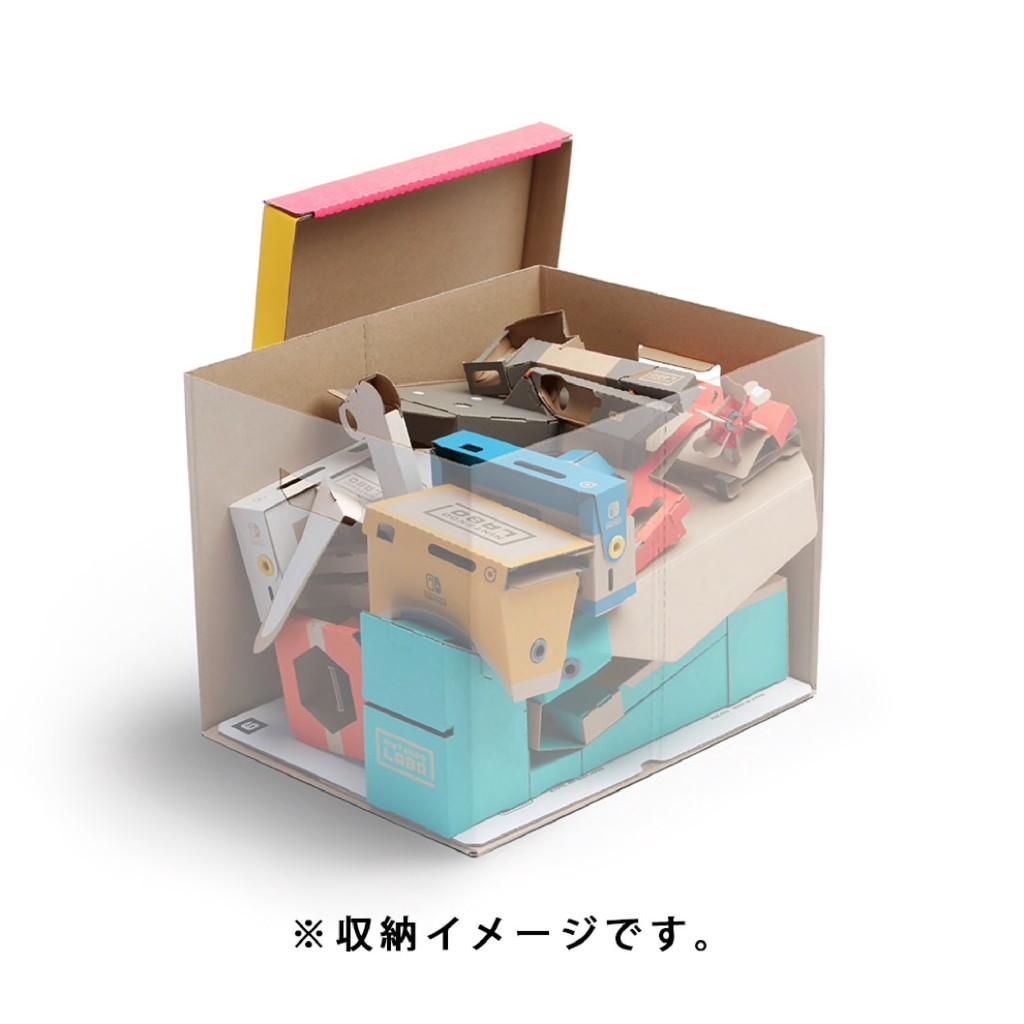 (敏軒生活居) labo switch Switch NS Nintendo Labo官方收納盒收納箱紙箱紙盒