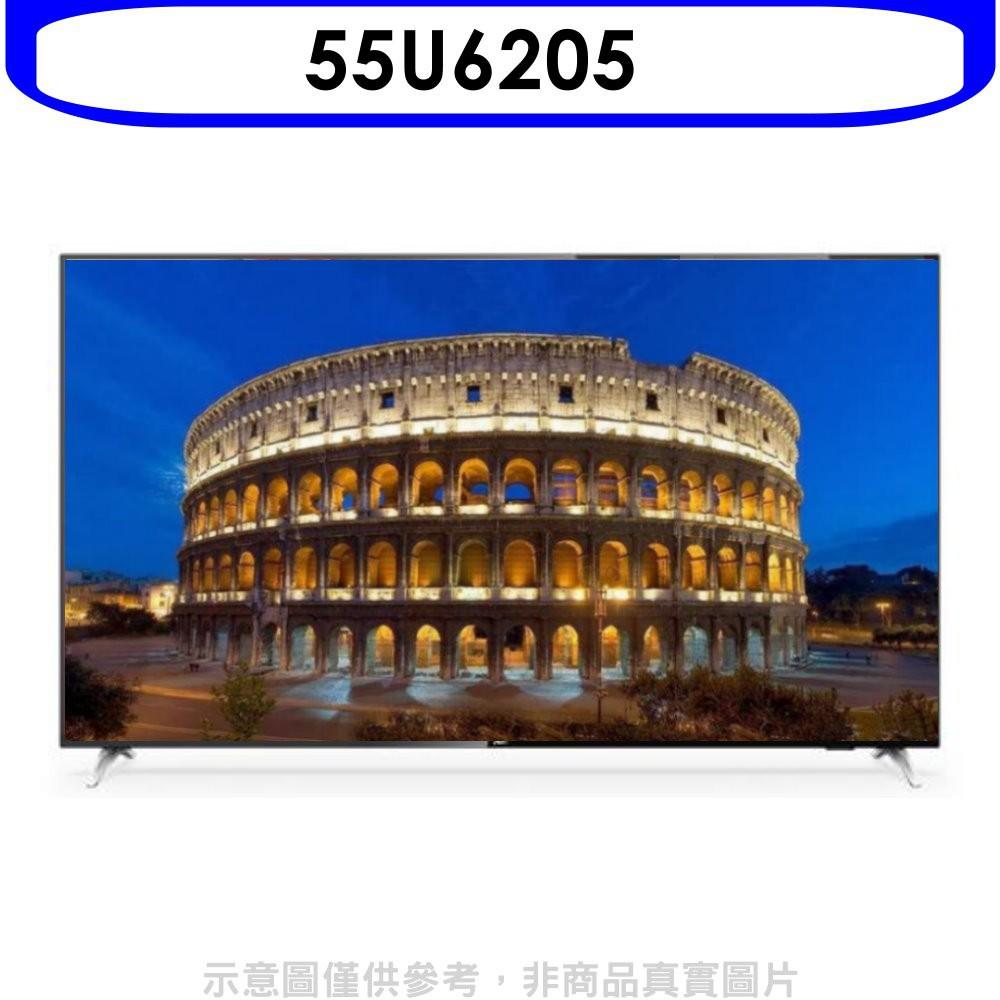 AOC美國【55U6205】55吋4K聯網電視 分12期0利率