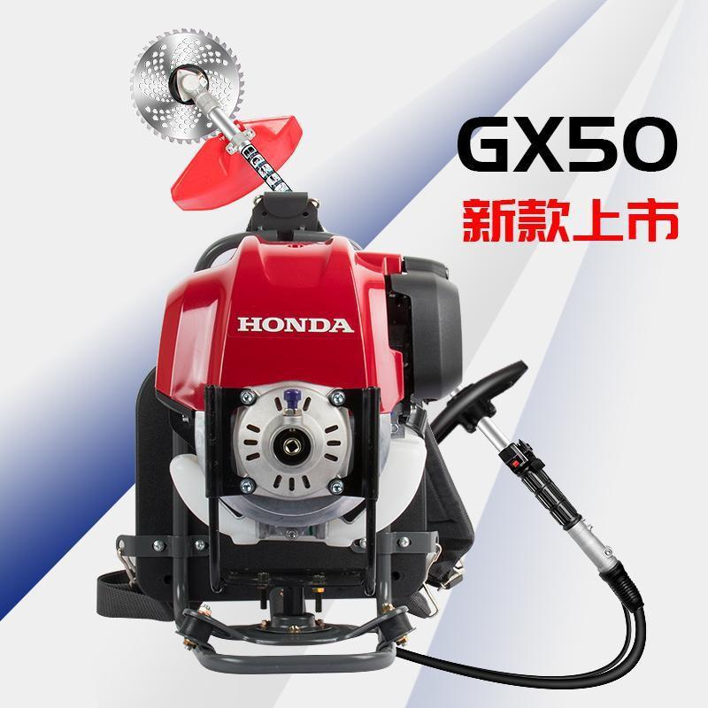 #熱銷##本田引擎GX35割草機GX50馬發桿子背負式割草機除草割草開荒園林  運費咨詢客服