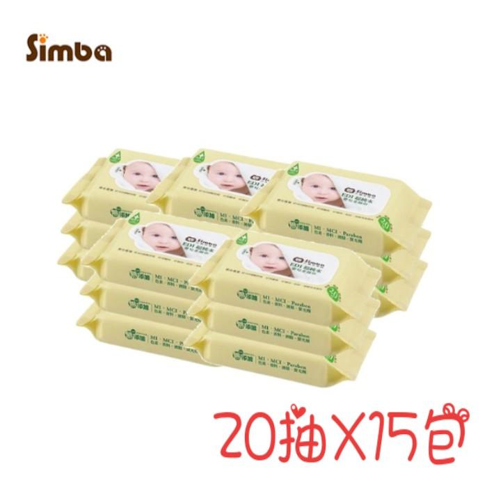 小獅王Simba-EDI超純水嬰兒柔濕巾組合包20抽*5串(15包)