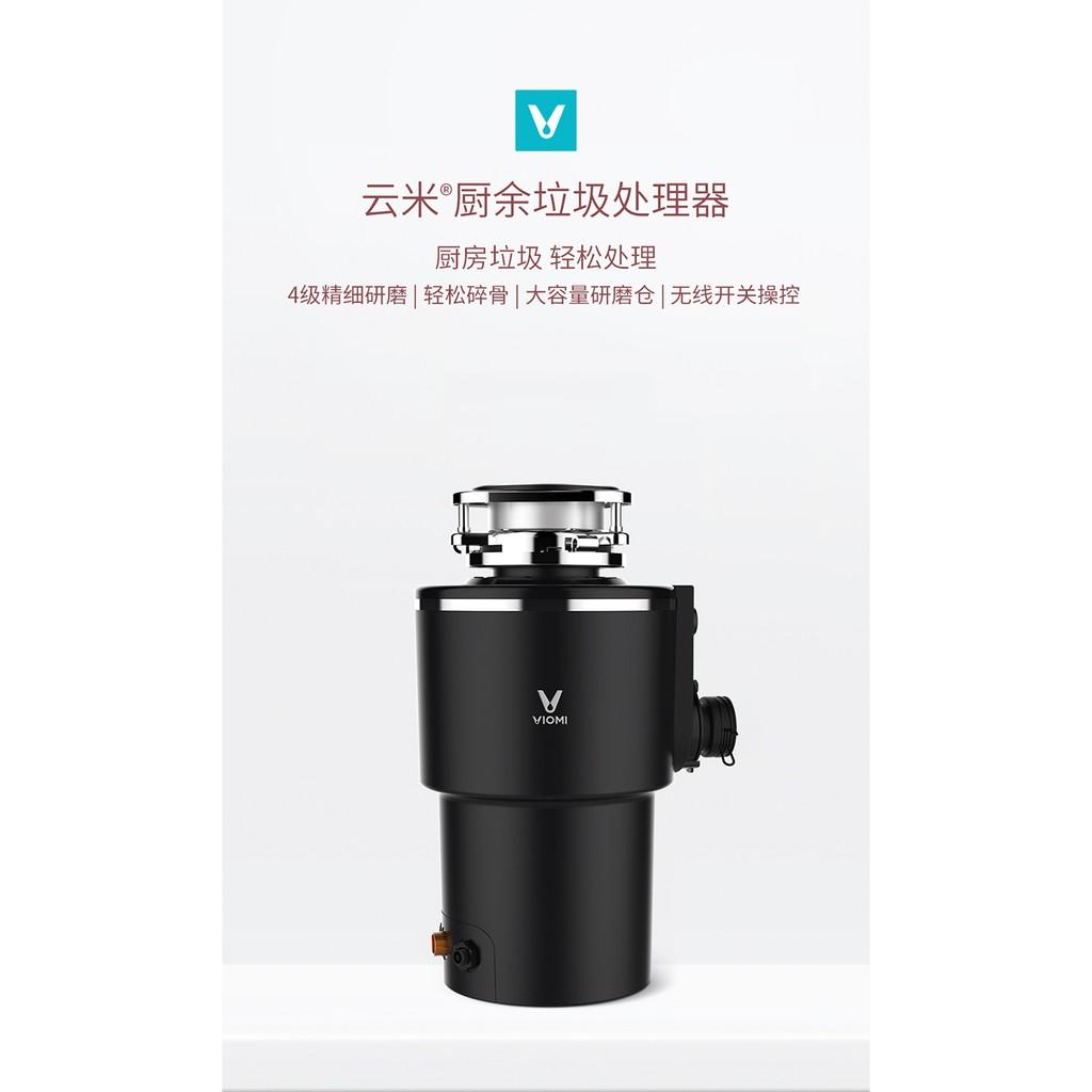 米家 云米全自動食物垃圾處理器處理機 家用廚房廚餘粉碎機 大容量 無線開關操控 (VIOMI)