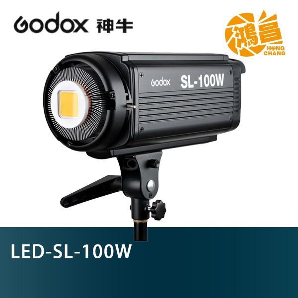 Godox 神牛 SL-100W LED棚燈 開年公司貨 白光 100W SL100W【鴻昌】