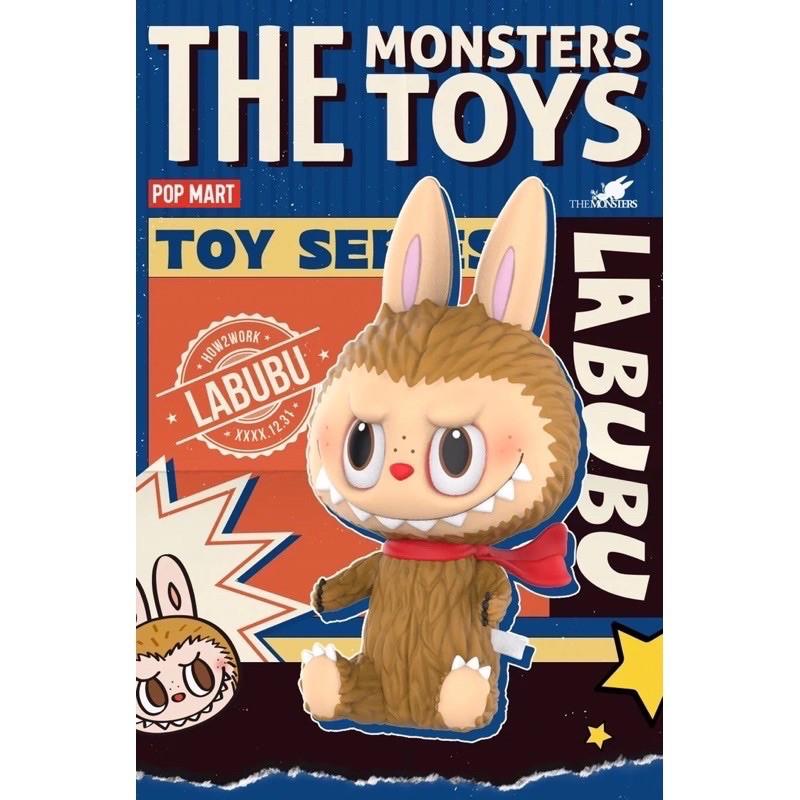 labubu 玩具系列