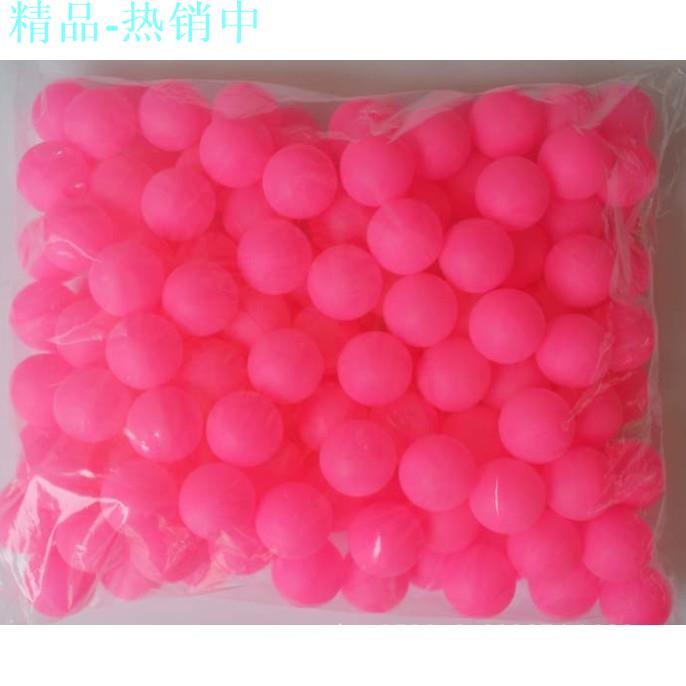 限時特價 2包起免運 40MM 無縫磨砂加硬彩色抽獎乒乓球 多色可選 摸彩球 扭蛋 轉蛋 摸彩機