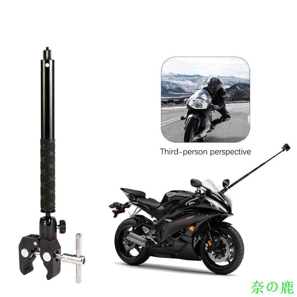 【日韓熱賣】適用於 Gopro Dji Insta360 One R One X2 隱形自拍桿配件的第三人透視摩托車鋁製