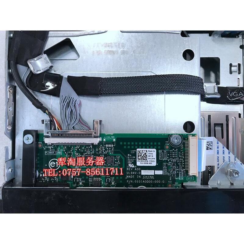 【拆機】戴爾 DELL poweredge r430 VGA USB IO 開關板 前控制