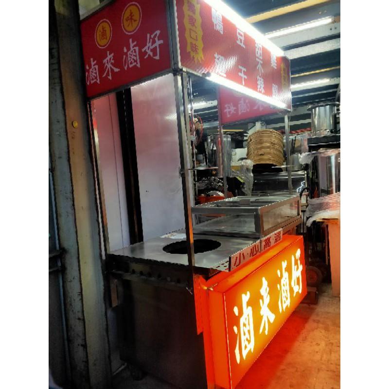 南門餐廚設備拍賣二手厚料不鏽鋼滷味鹹酥雞雞排水果展示型外賣車仔