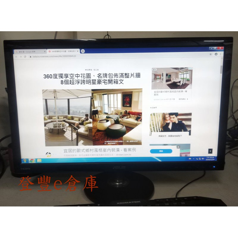 【登豐e倉庫】 空中花園 華碩 VS247 24吋 VGA DVI HDMI LED 液晶螢幕