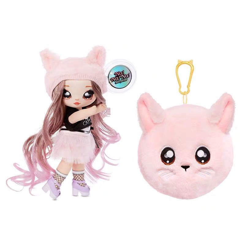 nanana盲盒驚喜娜娜娜布藝娃娃玩偶長發洋娃娃可愛女孩兒童玩具禮
