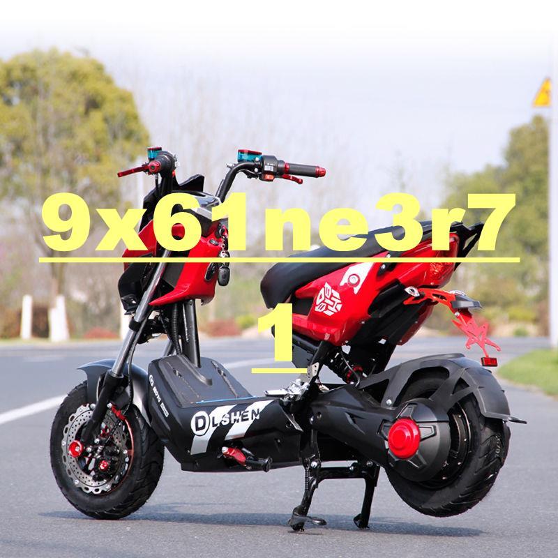 精品熱銷*新款極客電摩X戰警電動車戰狼72V成人踏板電動摩托車改裝高速電摩