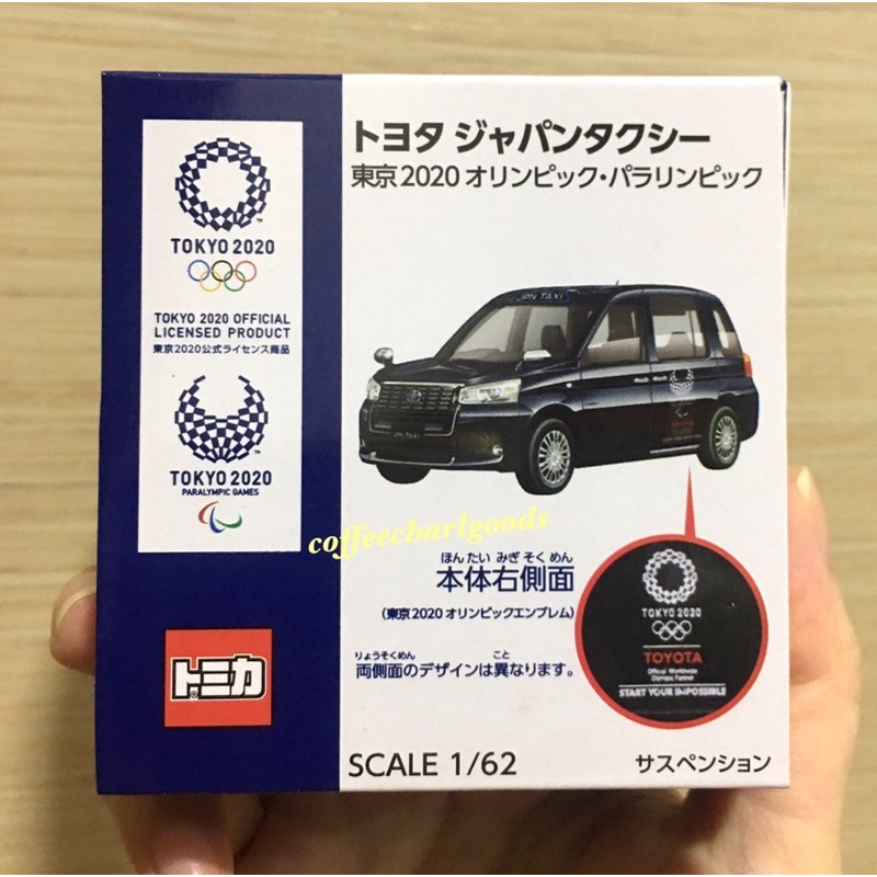 日本TOMY TOMICA 2020東京奧運 Toyota日本計程車空運Japan Taxi Tokyo 2020
