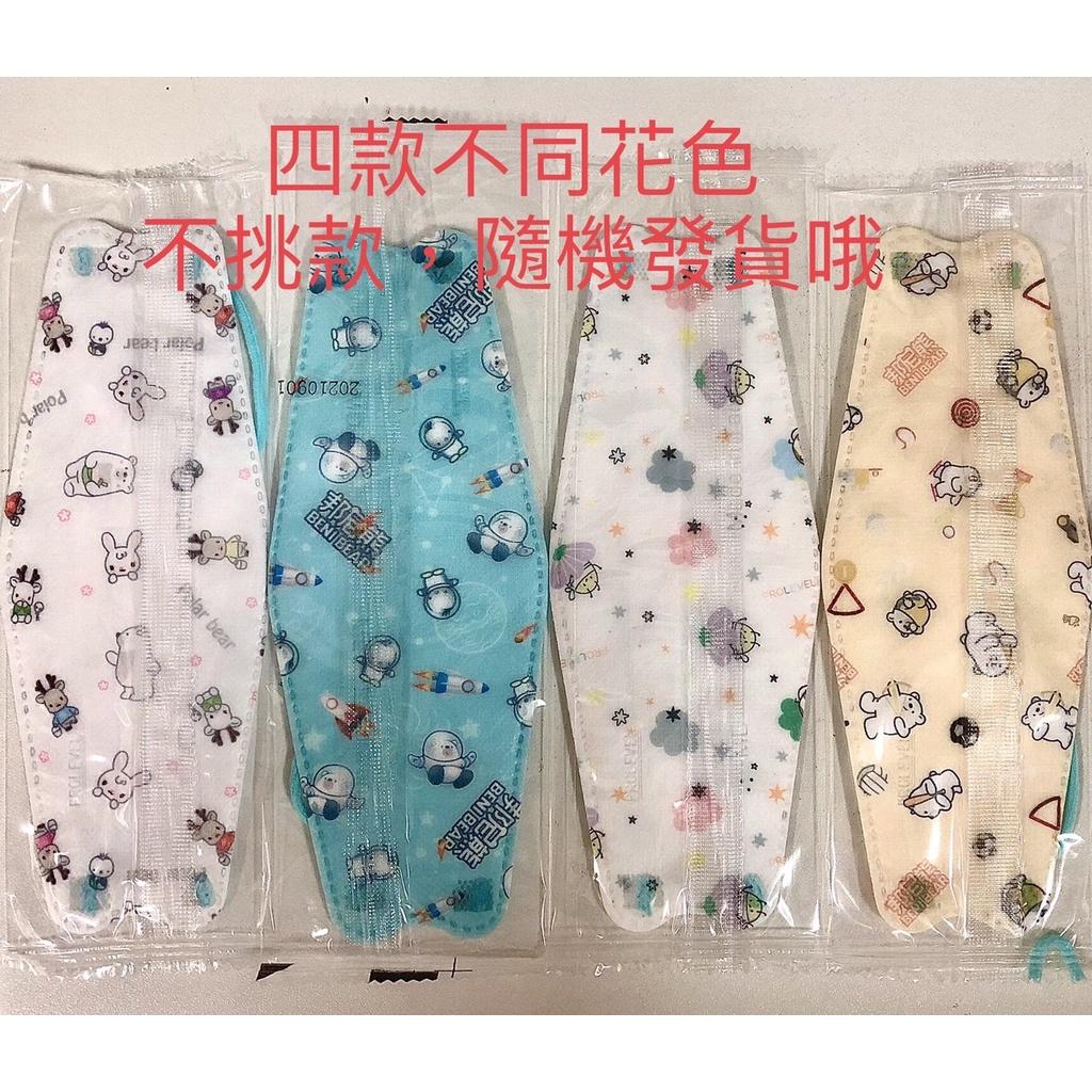 (KF)韓系兒童立體醫療口罩~可愛🐟口罩-10片/盒
