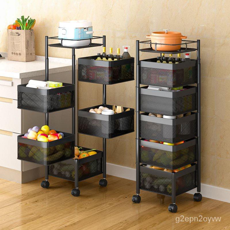 9月新貨廚房旋轉置物架落地家用多功能蔬菜轉角架多層菜籃子放果蔬收納架g2epn2oyvw nHt0