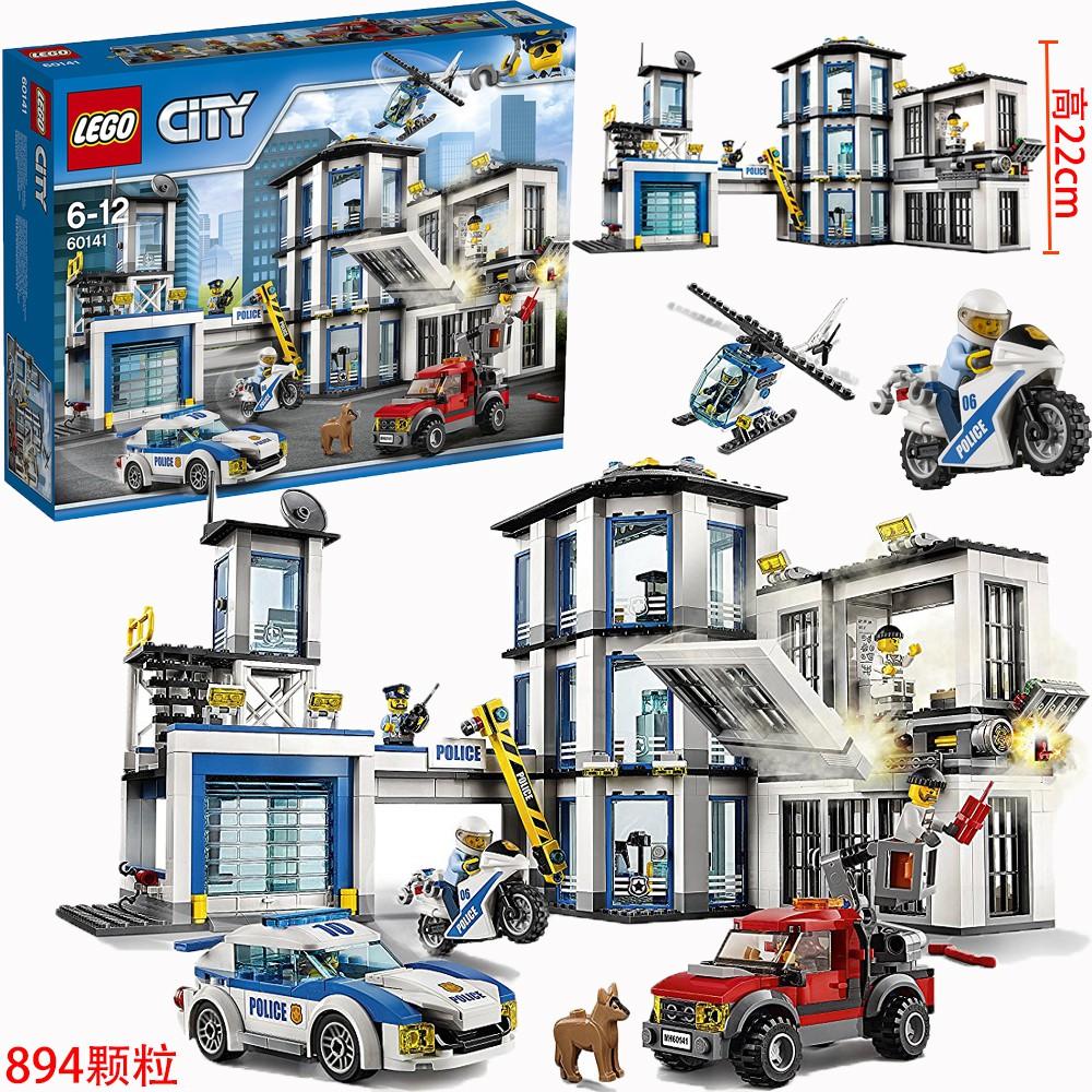 [11-18]LEGO樂高60141城市系列新版警察總局 警察局 公安局 警車積木玩具