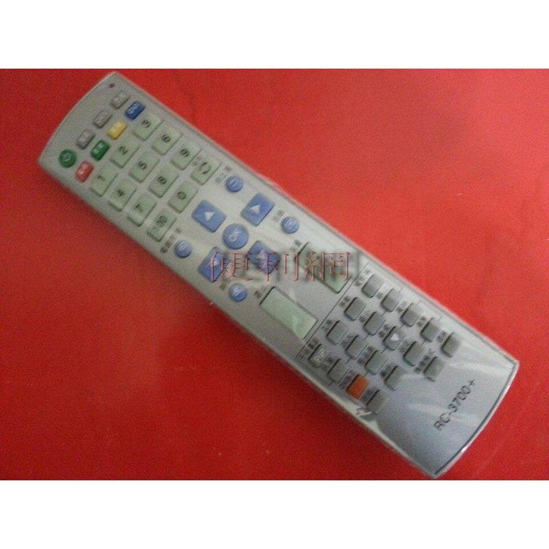 富及第 / 吉普生/西屋/雷諾液晶 電漿 LED電視專用遙控器(RC-3700+)可開西屋ㄚRC-200B-【便利網】