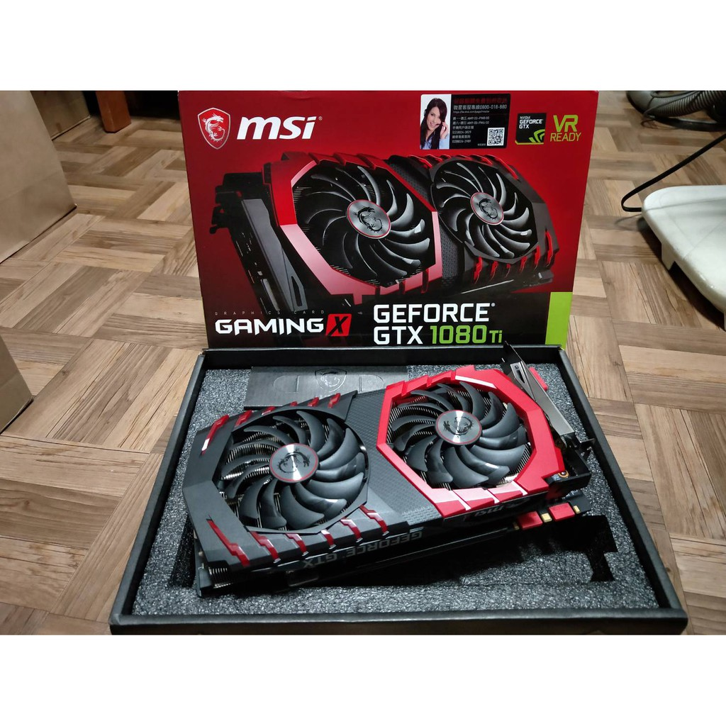 微星 MSI 1080 Ti gaming x 11G 紅龍電競顯示卡(RTX2070S、RX5700XT)