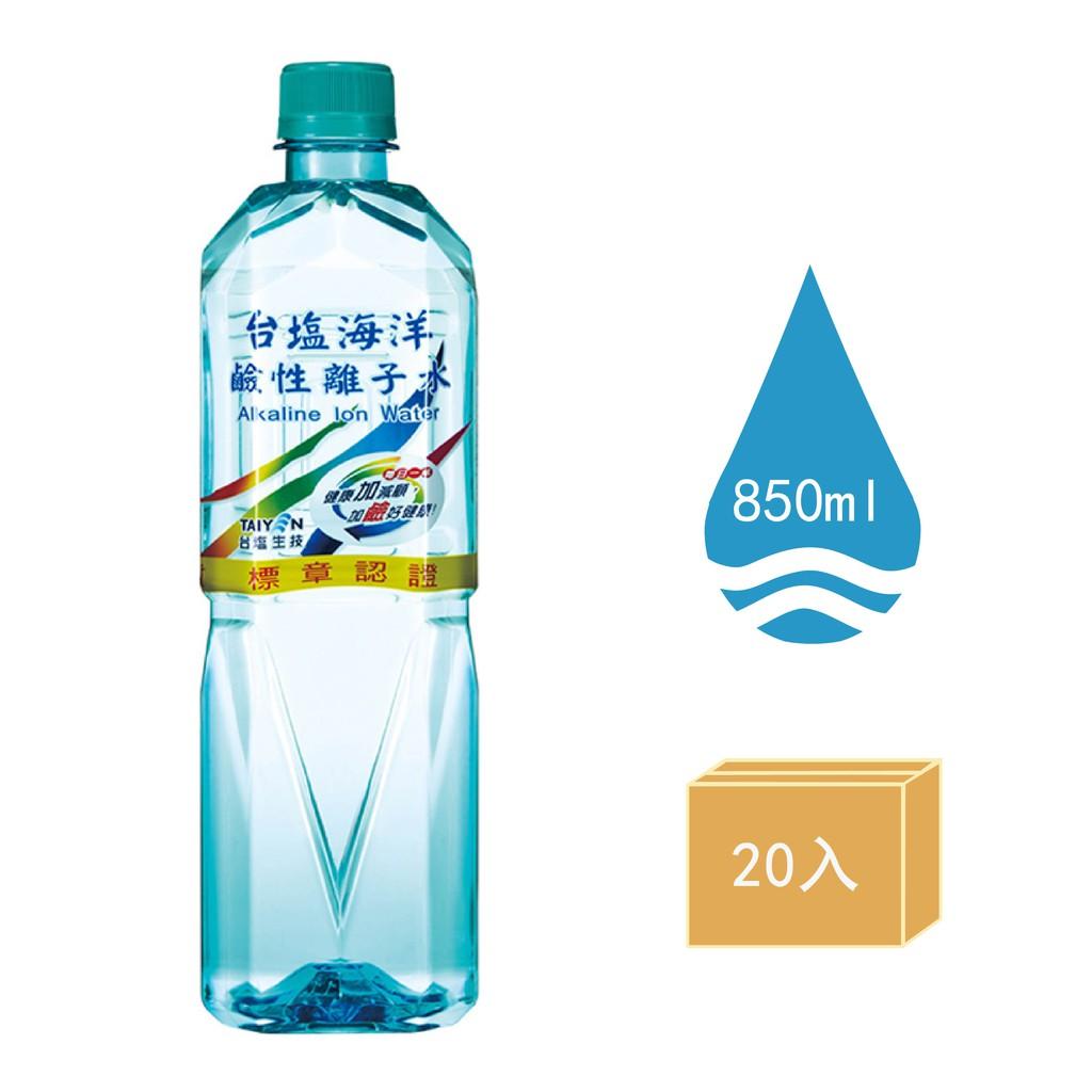 台鹽海洋鹼性離子水 (600ml*24/850ml*20/1.5L*12)【礦泉水庫】