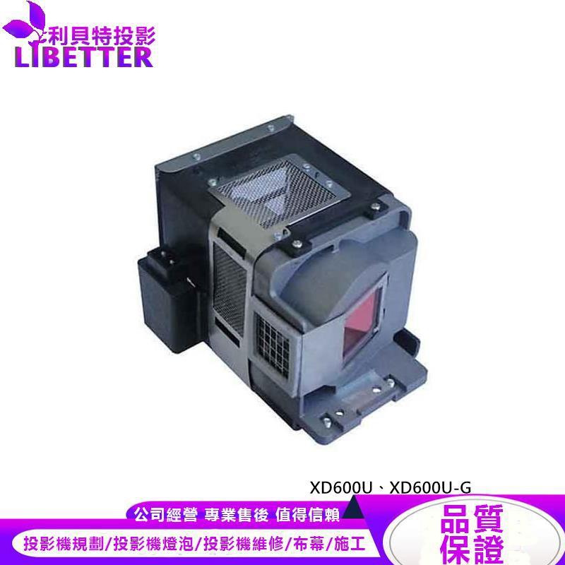 MITSUBISHI VLT-XD600LP 投影機燈泡 For XD600U、XD600U-G