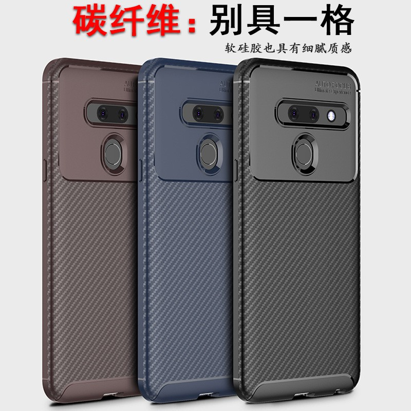 LG 手機殼 保護套 0528# LG G8 ThinQ碳纖維手機殼LG G8S thinQ軟硅膠保護套lg商務款g8t