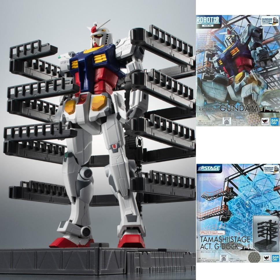 萬代 RX-78F00 橫濱鋼彈 & G-Dock