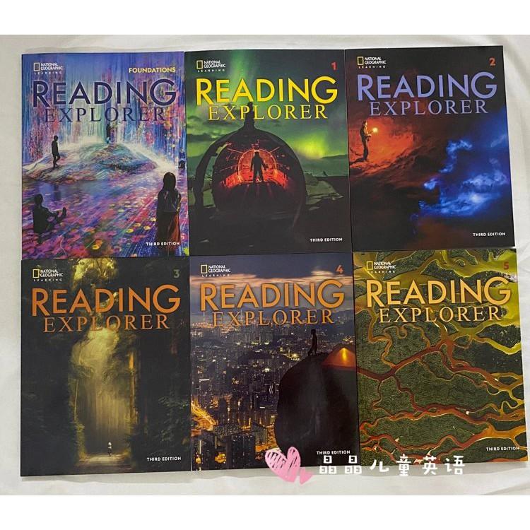 點讀版Reading Explorer最新第三版 F 1 2 3 4 5 階全段?套6本