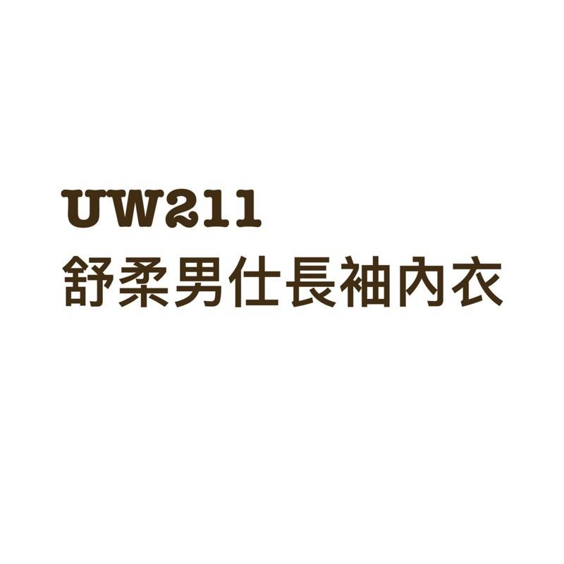 UW211 舒柔男仕長袖內衣 妮芙露ネッフル-NEFFUL 妮美龍 負離子 《小康代購網》