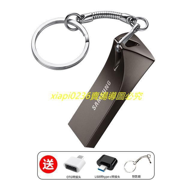 @三星鐵殼bar plus 32g U盤 FAT32 TeslaCam行車記錄儀專用U盤 汽車車載 特斯拉u盤
