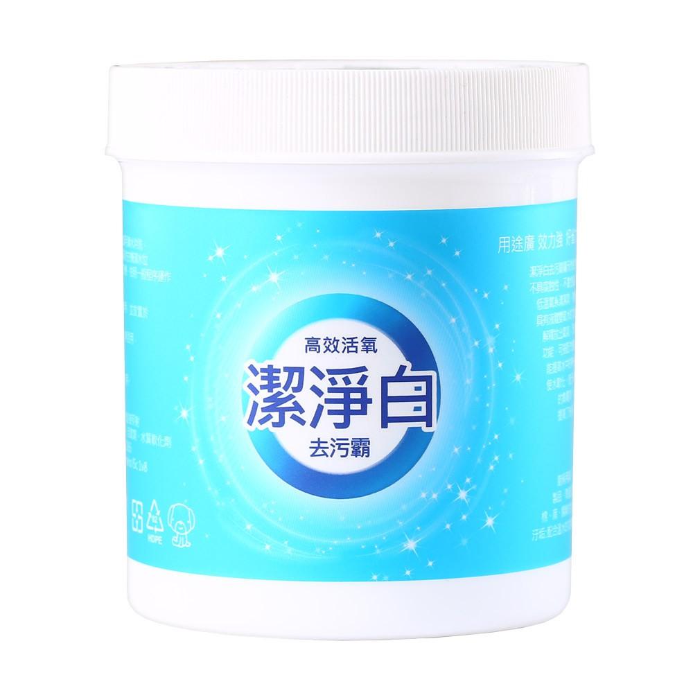 【蜜思美興】潔淨白(500g) 汙漬 去汙 茶垢 黃斑 除臭 浸泡