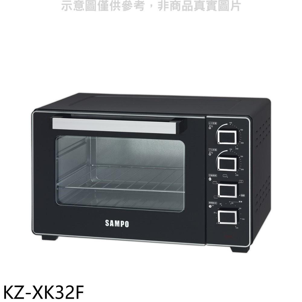 聲寶【KZ-XK32F】32L雙溫控旋風烤箱 分12期0利率