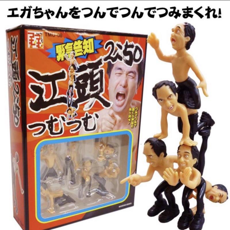 現貨 正版 ENSKY TMU-08 日本 搞笑藝人 江頭 2:50 疊疊樂