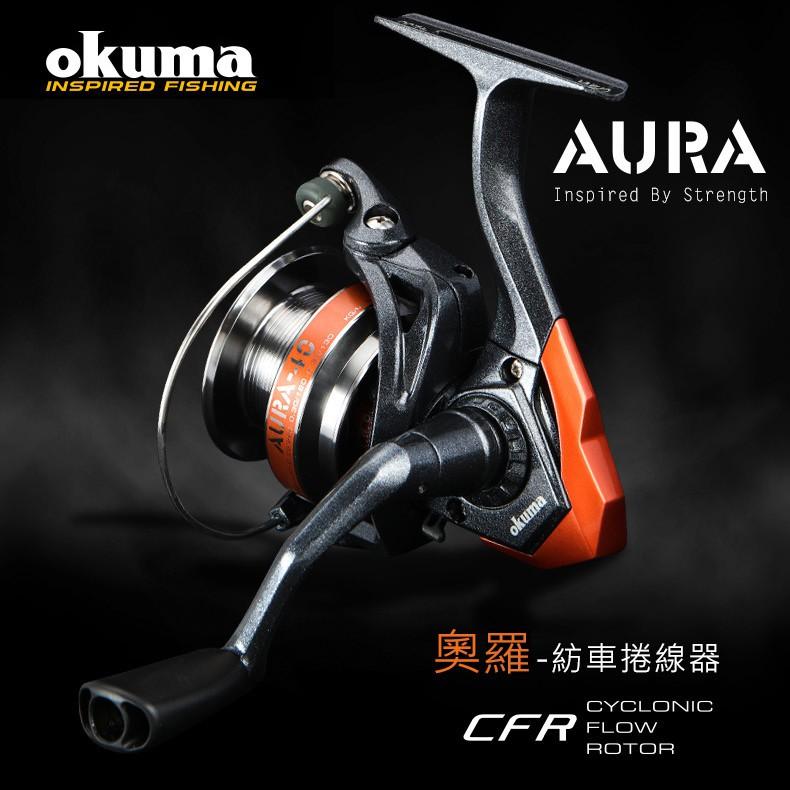 寶熊Okuma_ Aura 奧羅 紡車式捲線器 #釣魚 磯釣 海釣 釣竿 手剎 釣具