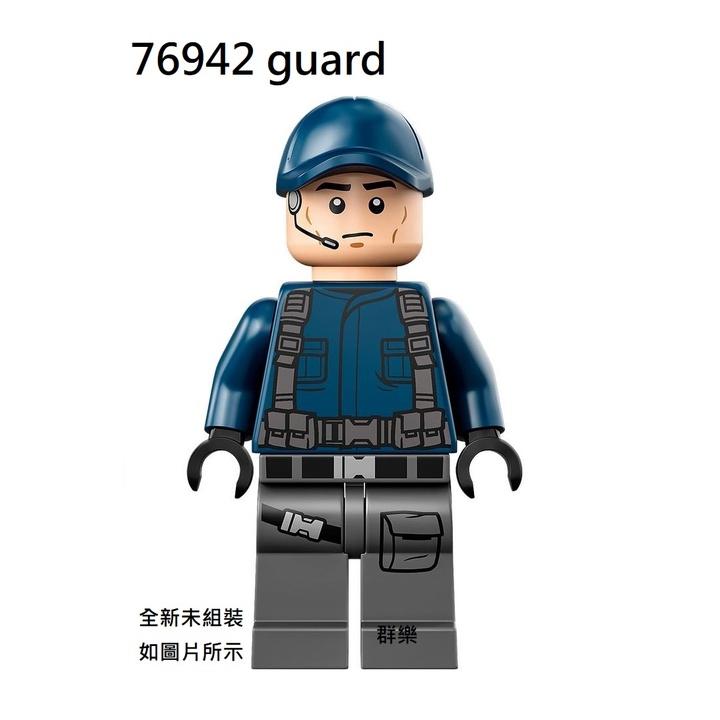 【群樂】LEGO 76942 人偶 guard 現貨不用等