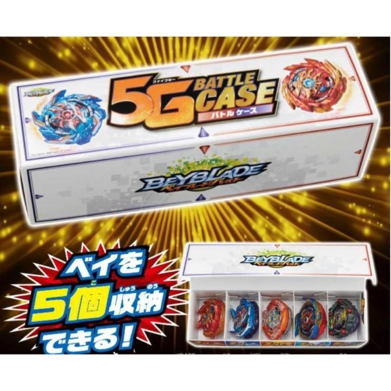 日版 正版 5G戰鬥盒 戰鬥陀螺 收納盒 178 177 175 174 172 169 163發射器 手把 戰鬥盤