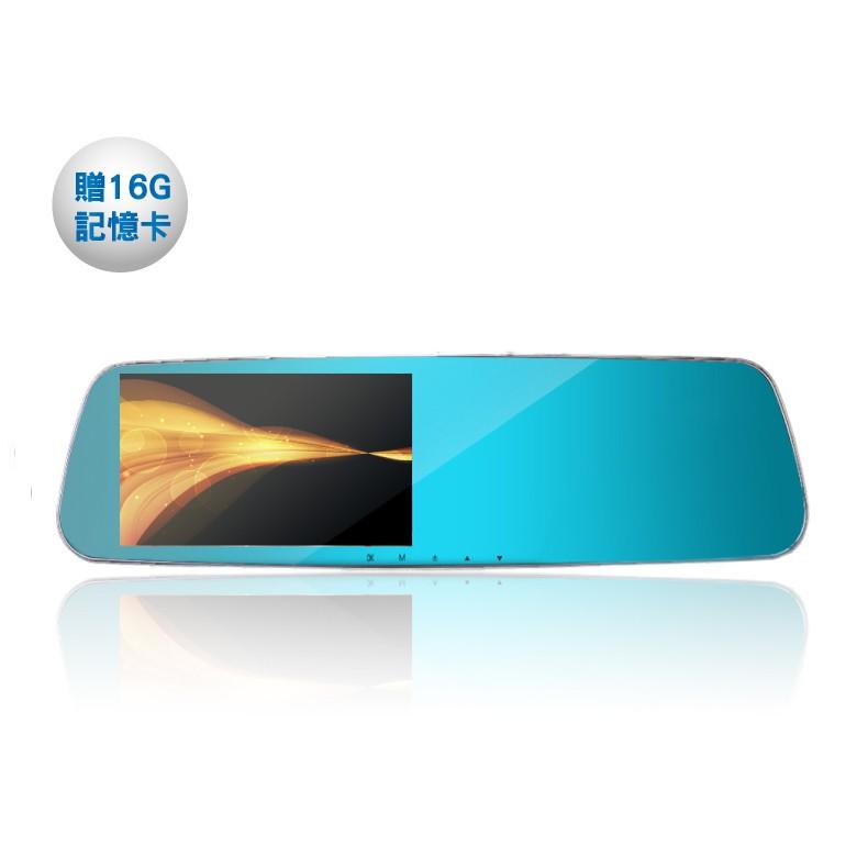 【王牌車用數位電子】 V800 雙鏡頭 GPS測速 行車紀錄器 1080P 4.3吋(贈16G記憶卡)