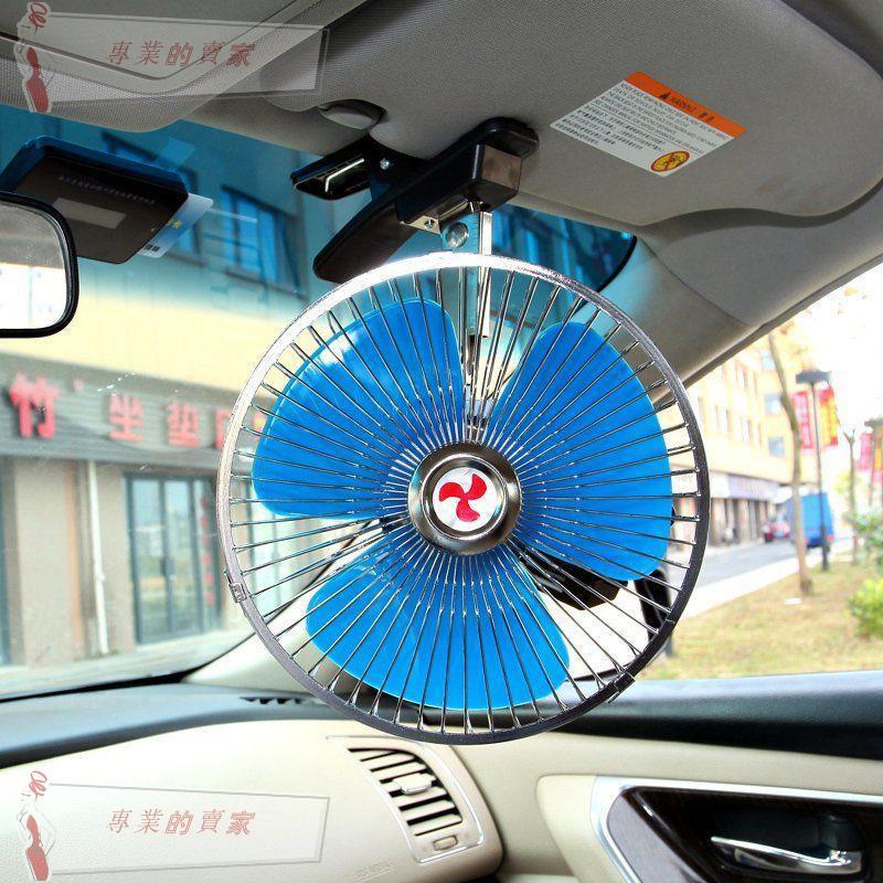 24V車載風扇小貨車面包車卡車用12V車用風扇風大出租車小風扇迷你