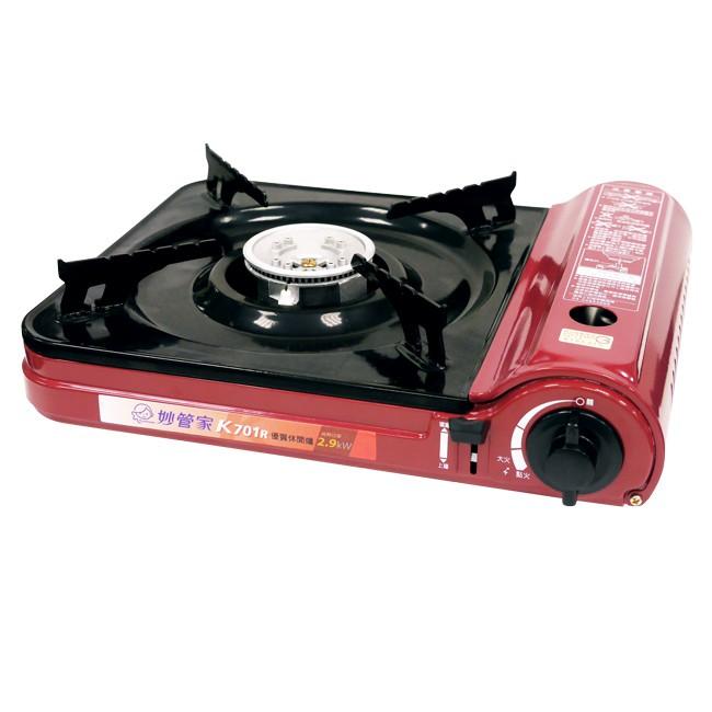妙管家優質休閒瓦斯爐(附手提箱) K701R