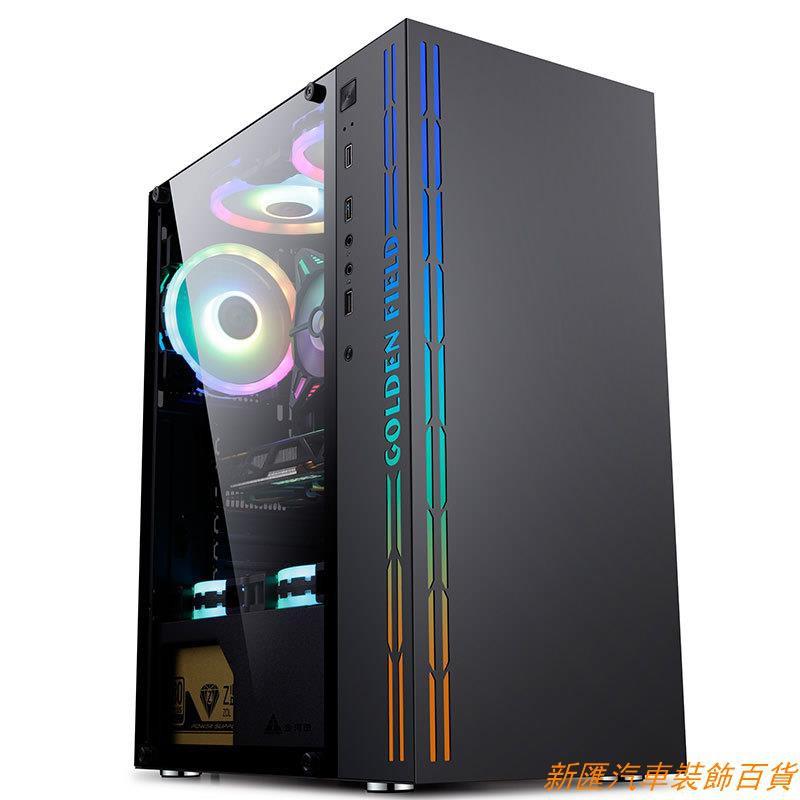 ❤Golden Field金河田曜石黑電腦主機殼桌上型電腦鋼化玻璃diy水冷遊戲粉色主機空箱atx