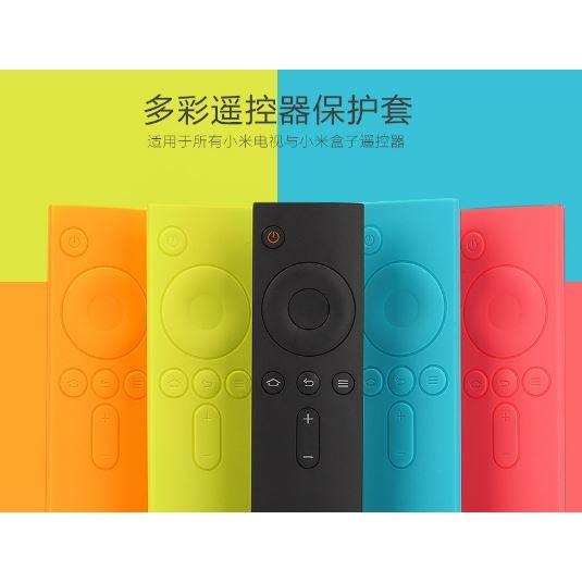 【明德3C🚚💨現貨速發】小米 遙控器保護套 小米電視遙控器 小米盒子遙控器