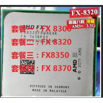 [現貨]AMD FX-8300  FX 8320 8350 CPU 8核推土機3.5G AM3+接口 正式版