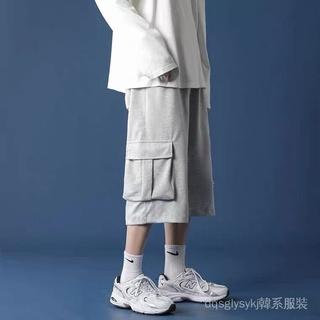 闊腿褲男夏季寬鬆七分褲韓版潮流休閒運動短褲百搭夏天褲子7分褲