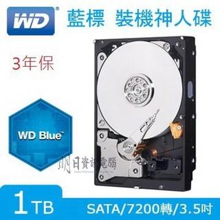 WD 1TB 3.5吋 SATAⅢ 內接 硬碟 桌上型硬碟 WD10EZEX 藍標 1T 2TB 2T 4TB 附發票 桃園市