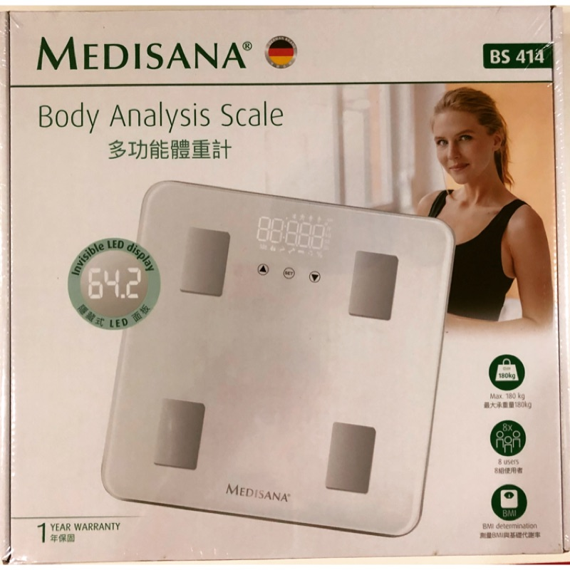 代謝 計 基礎 体重